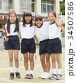 運動会のリレー選手 34507586