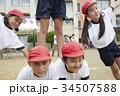 組み体操をする小学生 34507588