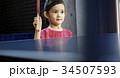 卓球をする女の子 34507593