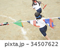 運動会のリレー選手 34507622