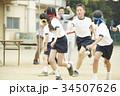運動会のリレー選手 34507626