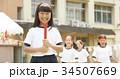 運動会のリレー選手 34507669