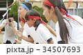 運動会で走る小学生 34507693