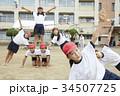組み体操をする小学生 34507725