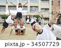 組み体操をする小学生 34507729