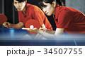 卓球 ダブルス 34507755