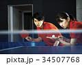 卓球 ダブルス 34507768