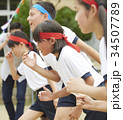 運動会で走る小学生 34507789