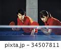 卓球 ダブルス 34507811