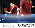 卓球 ダブルス 34507817