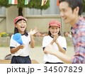 運動会に参加する小学生 34507829