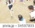 運動会のリレー選手 34507833