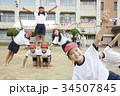 組み体操をする小学生 34507845