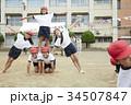 組み体操をする小学生 34507847