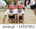 組み体操をする小学生 34507851