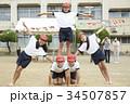 組み体操をする小学生 34507857