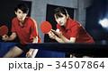 卓球 ダブルス 34507864