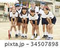 運動会に参加する小学生 34507898