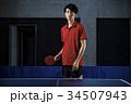 卓球選手 男性 34507943