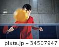 卓球選手 男性 34507947