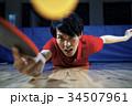 卓球選手 男性 34507961