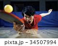 卓球選手 男性 34507994