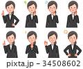 新入社員 ビジネスウーマン 表情のイラスト 34508602