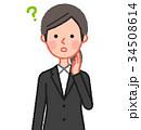 新入社員 ビジネスウーマン 考えるのイラスト 34508614