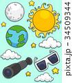 ソーラー 太陽 月のイラスト 34509344