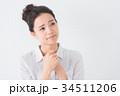 女性 カジュアル 若いの写真 34511206