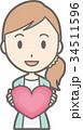 縞模様の服を着た若い女性がハートマークを持って笑っているイラスト 34511596