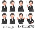 新入社員 ビジネスウーマン 表情のイラスト 34511675