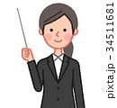 黒スーツ 女性 正面 指示棒、笑顔 34511681