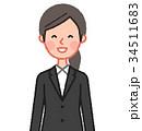 黒スーツ 女性 正面 笑う 34511683