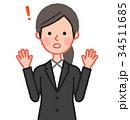 黒スーツ 女性 正面 驚く 34511685