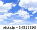 青空 空 雲の写真 34512898