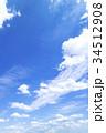 青空 空 雲の写真 34512908
