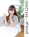 女性 若い カフェの写真 34512940