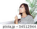 女性 若い カフェの写真 34512944