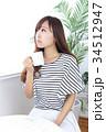 女性 若い カフェの写真 34512947