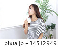 女性 若い カフェの写真 34512949
