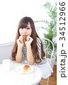 女性 若い カフェの写真 34512966