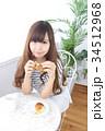女性 若い カフェの写真 34512968