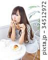 女性 若い カフェの写真 34512972
