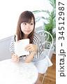 女性 若い カフェの写真 34512987