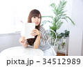 女性 若い カフェの写真 34512989