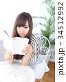 女性 若い カフェの写真 34512992
