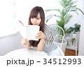 女性 若い カフェの写真 34512993