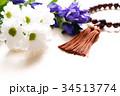 数珠と切り花 34513774