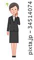 新入社員 ビジネスウーマン 考えるのイラスト 34514074